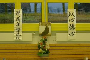Ishin Denshin & Shinto Muso Ryu Jo - Kagamibiraki 2014